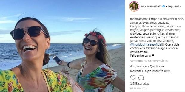 Mônica Martelli e Ingrid Guimarães (Foto: Reprodução/Instagram)