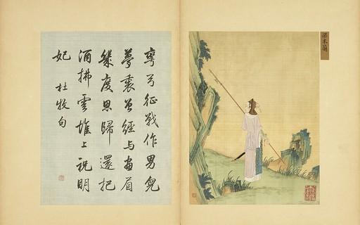 Mulan: conheça a verdadeira (e trágica) lenda da guerreira chinesa - Revista Galileu | História