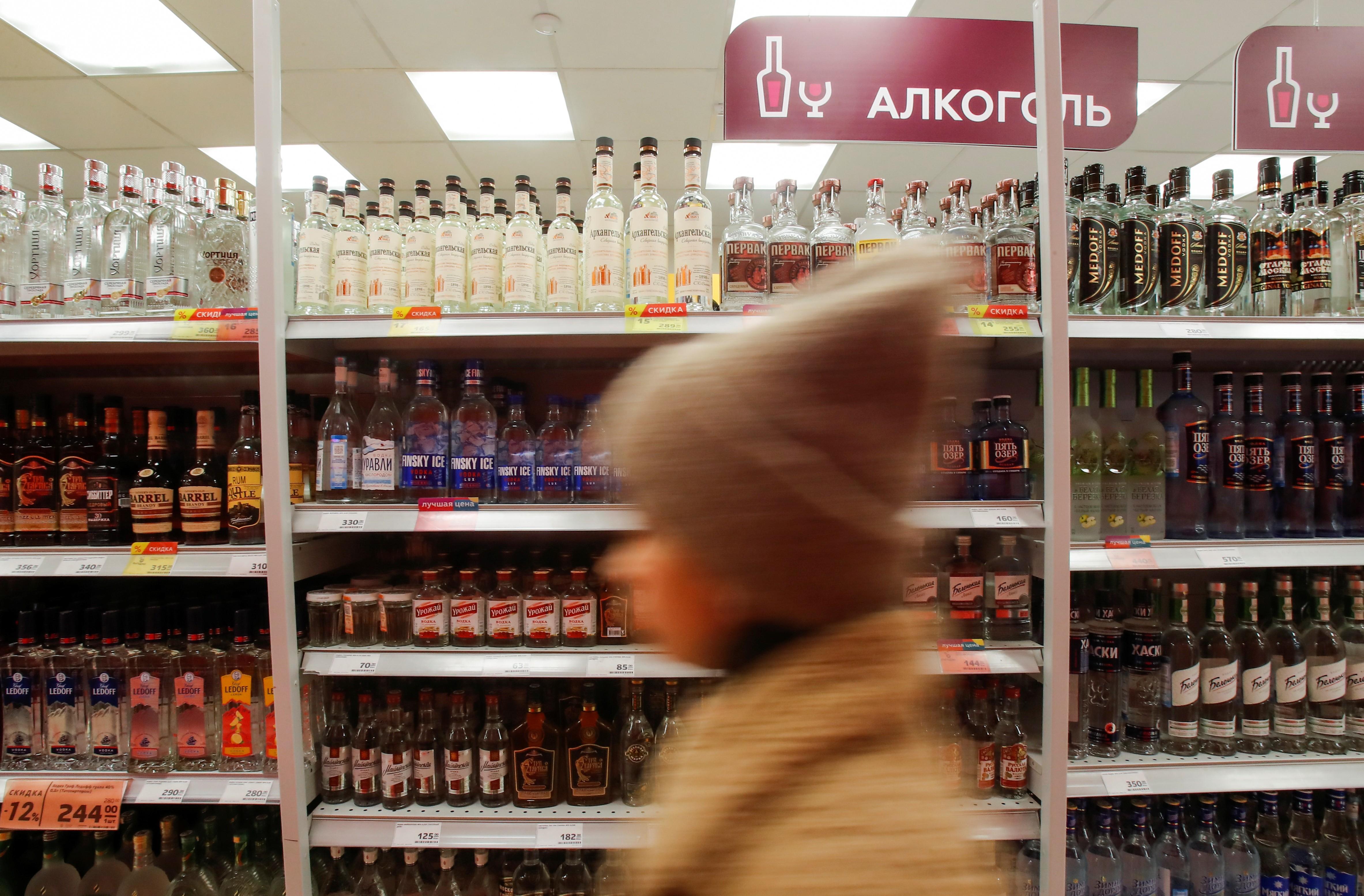 Isolamento do coronavírus eleva compra de vodca e uísque na Rússia