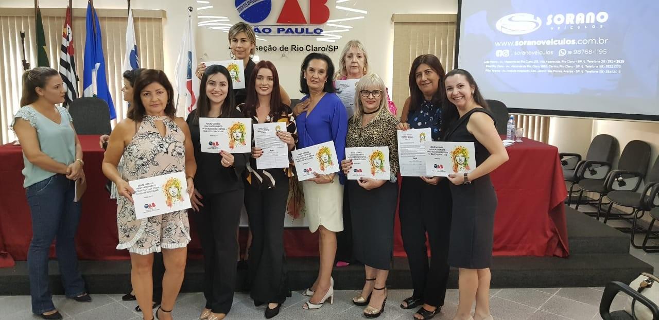 Comissão da OAB faz abaixo-assinado pedindo Delegacia da Mulher 24 horas em Rio Claro - Noticias