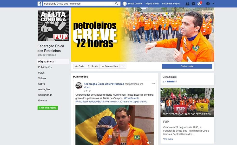 Página da FUP no Facebook  (Foto: Reprodução / Facebook / FUP)
