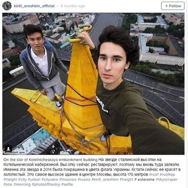 Russo Kirill Oreshkin, que posta fotos em cima de edifícios, tem quase 18 mil seguidores no Instagram. (Foto: Reprodução/BBC)