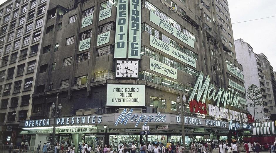 Antiga loja do Mappin no centro de SP. Marca será relançada como e-commerce (Foto: Wikicommons)