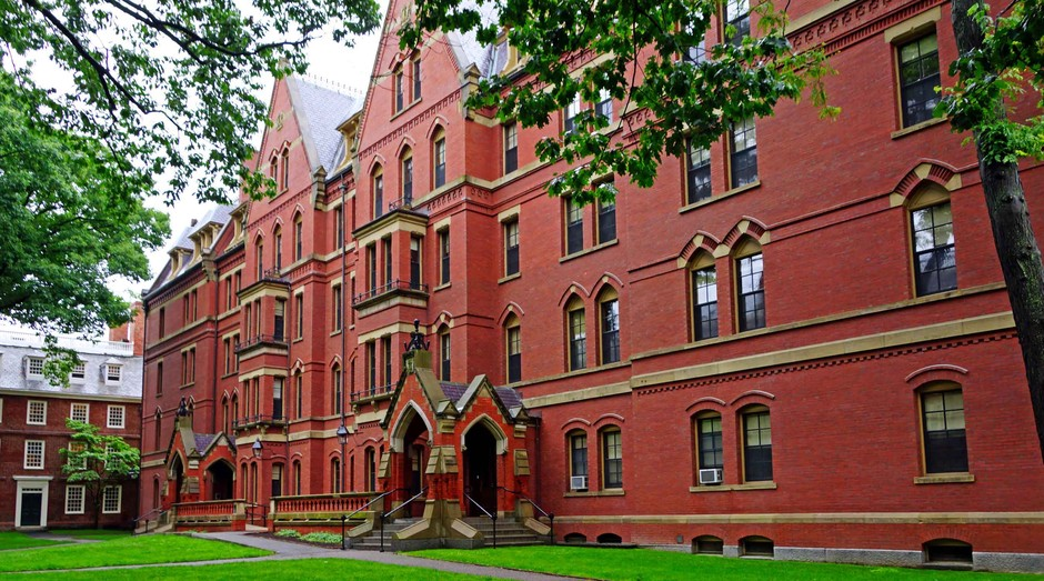 Universidade Harvard oferece cursos de empreendedorismo grátis e online (Foto: Divulgação)