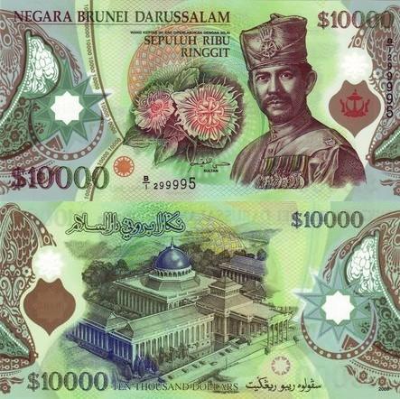 Nota de 10 mil dólares de Brunei, que vale US$ 7,48 mil (Foto: Wikimedia Commons)