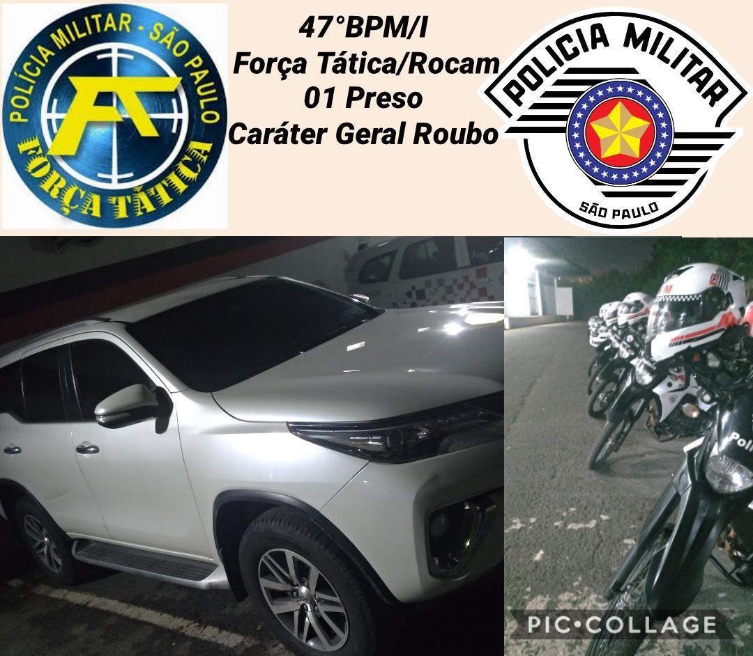 Polícia prende homem com carro de luxo roubado em Campinas