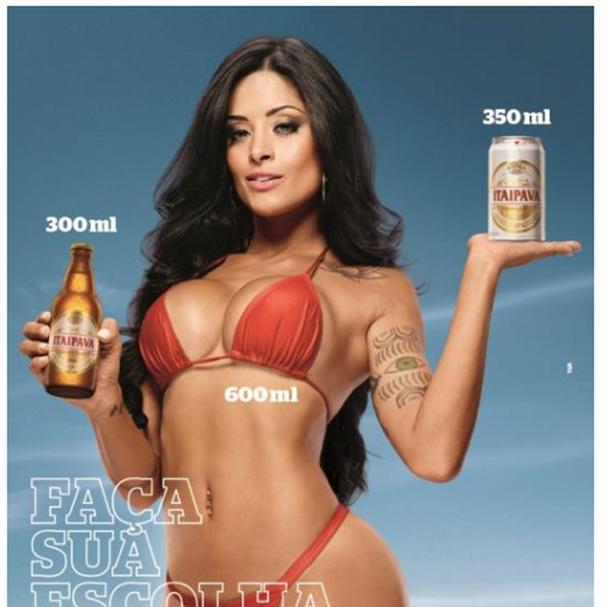 Anúncios (Foto: Reprodução )
