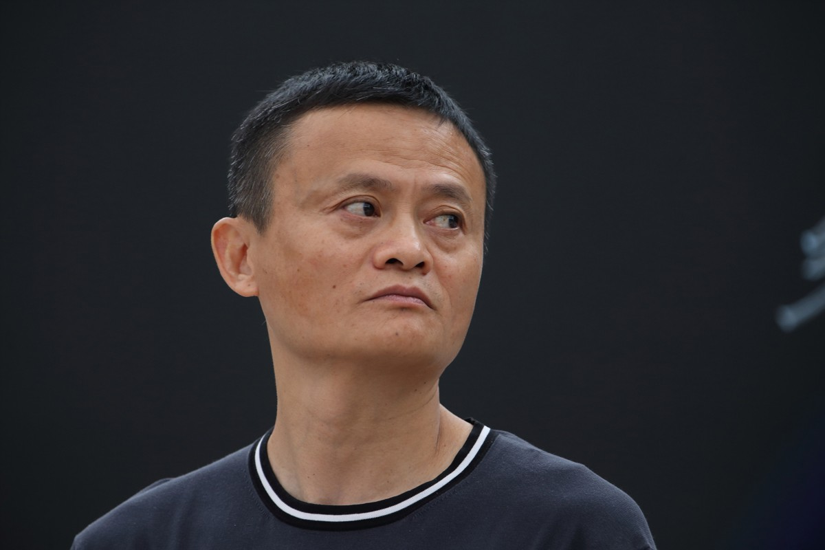 Jack Ma, CEO do Alibaba (Foto: Getty Images)