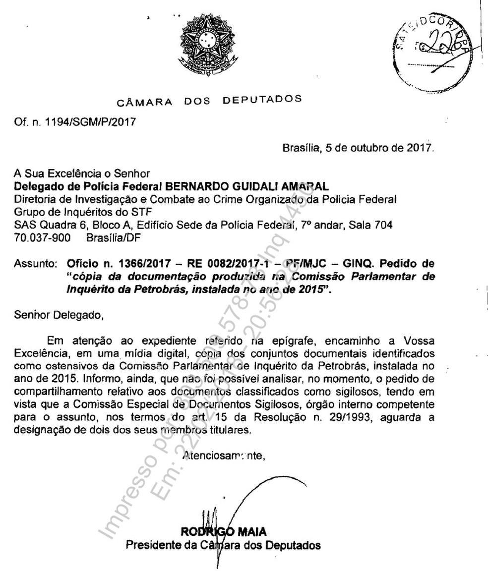 Resposta de Rodrigo Maia à Polícia Federal (Foto: Reprodução)