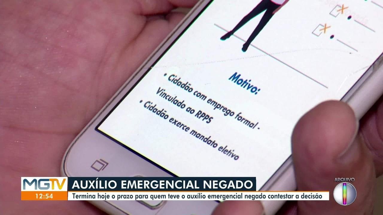 Auxílio Emergencial 2021: trabalhador tem até esta segunda para contestar benefício negado