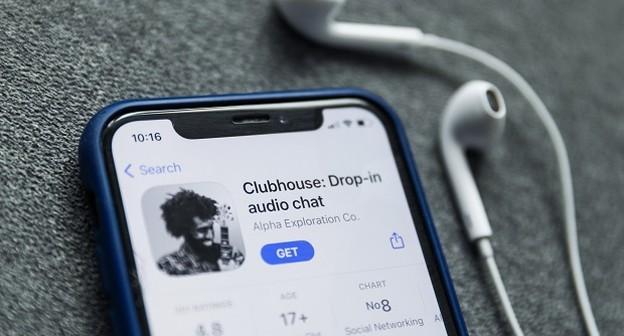 Clubhouse recebe aporte e agora está avaliado em US$ 4 bilhões