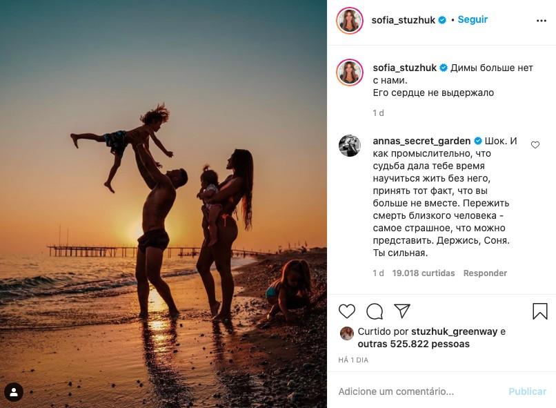 Sofia anunciou a morte do ex-marido no Instagram (Foto: Reprodução/Instagram)