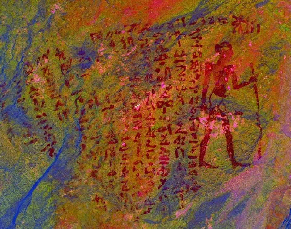 Gravuras encontradas por pesquisadores (Foto: Divulgação/ Ministério das Antiguidades)
