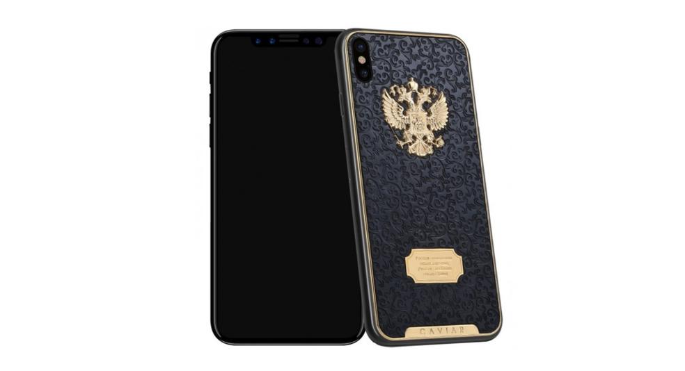 iPhone X russo pode custar R$ 14.000 (Foto: Divulgação/Caviar)