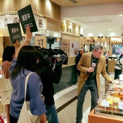 Márcio Gomes grava em Tóquio (Foto: Arquivo pessoal)