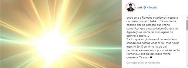 O post do DJ Alok (Foto: Reprodução Instagram)