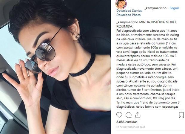 Kamylle Marinho (Foto: Reprodução/Instagram)