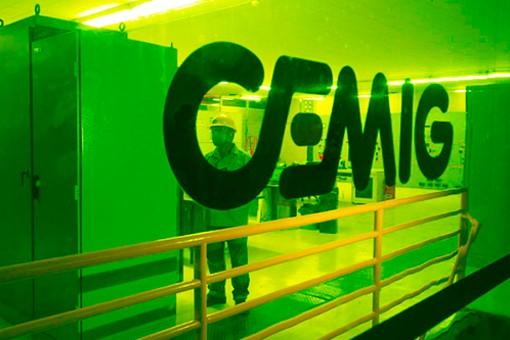 Cemig tem lucro de R$ 1 bilhão no segundo trimestre