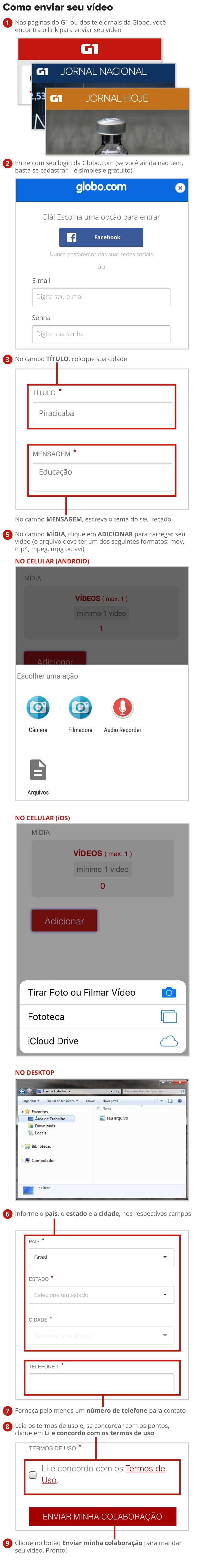 Veja como enviar seu vídeo para a Globo (Foto: Arte/G1)
