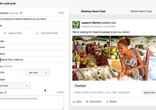 Facebook Jobs. Serviço permite que páginas publiquem vagas de emprego e as ofereçam na timeline de usuários (Foto: Reprodução/Facebook)