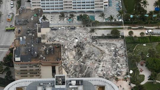 Foto: (Amy Beth Bennett /South Florida Sun-Sentinel via AP)