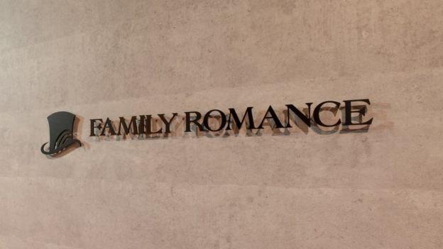 O nome da empresa é inspirado no ensaio 'Romances familiares', de Sigmund Freud (Foto: Divulgação)