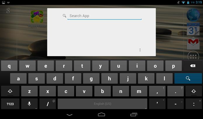 App torna mais fácil a busca por conteúdo (Foto: Divulgação)