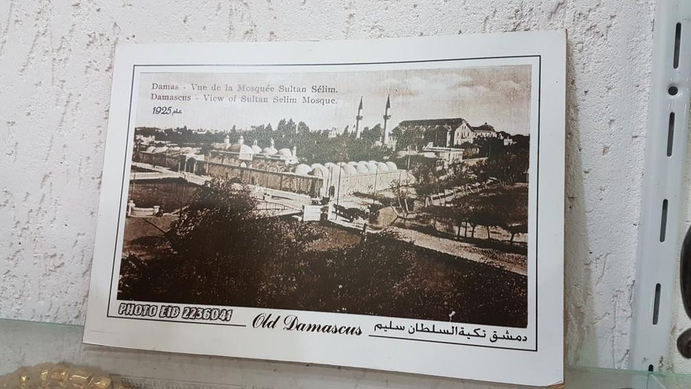 Fotografia mostra antiga de Damasco, capital da Síria (Foto: Pedro Ângelo/G1)