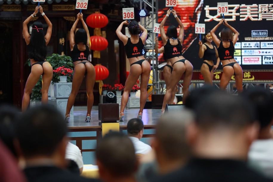 'Miss Bumbum' na China