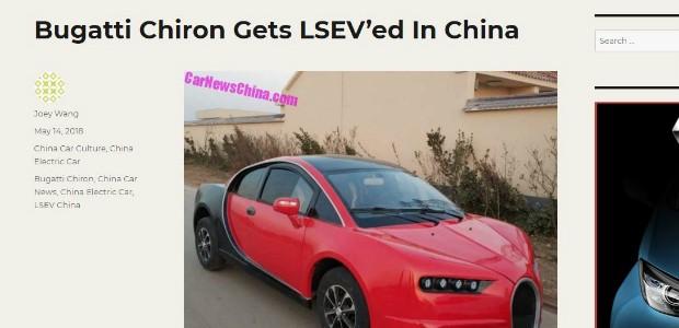 Car News China (Foto: Reprodução)