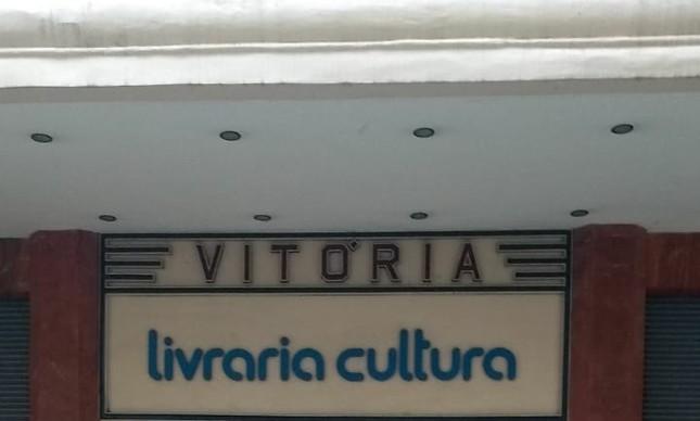 Livraria da Cultura fecha no Rio