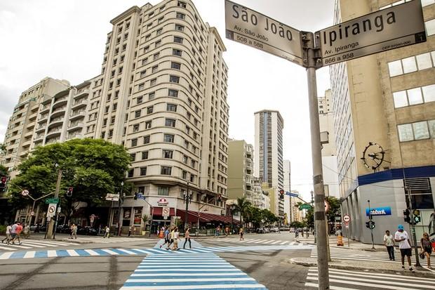 Placa Nome Rua (Foto: Folhapress)