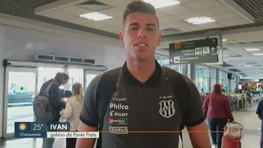 """Ivan relata surpresa com primeiro """"parabéns"""" após convocação e vê treinos como """"final de Copa"""""""