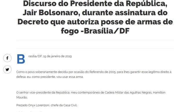 Reprodução do discurso no site do Planalto