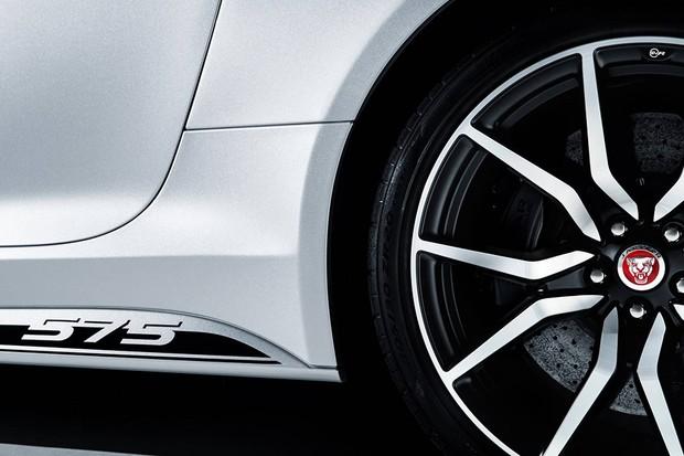 Jaguar F-Type SVR Graphic Pack (Foto: Divulgação)