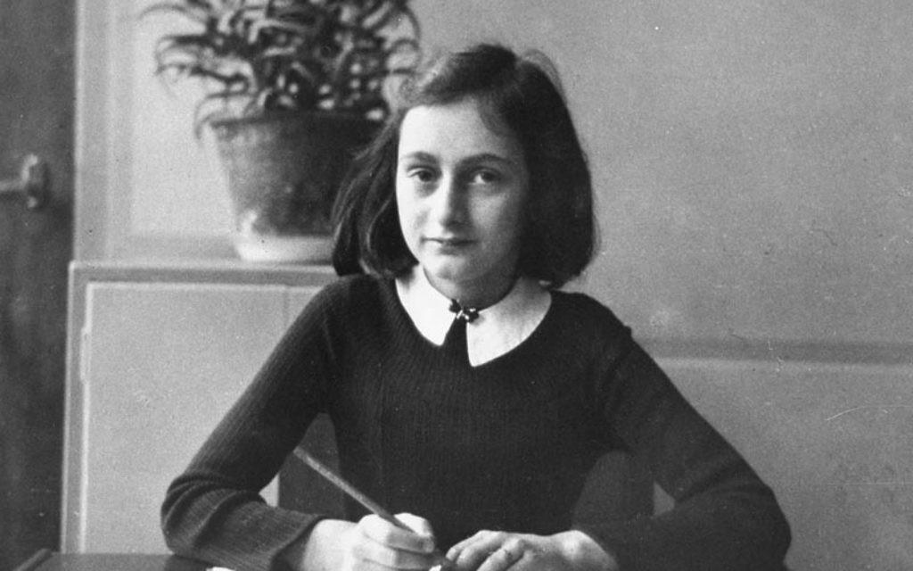 Anne Frank (Foto: Reprodução)