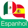 Wlingua Espanhol