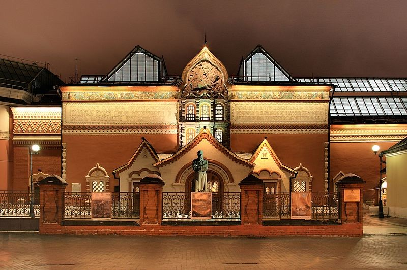 A galeria Tretyakov, um dos lugares imperdíveis de Moscow (Foto: Wikimedia Commons)