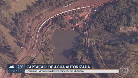 Brumadinho: Copasa é autorizada a captar água em novo ponto do Rio Paraopeba; obra começa em outubro