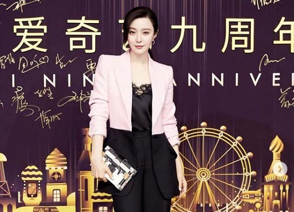 A atriz chinesa Fan Bingbing (Foto: Instagram)