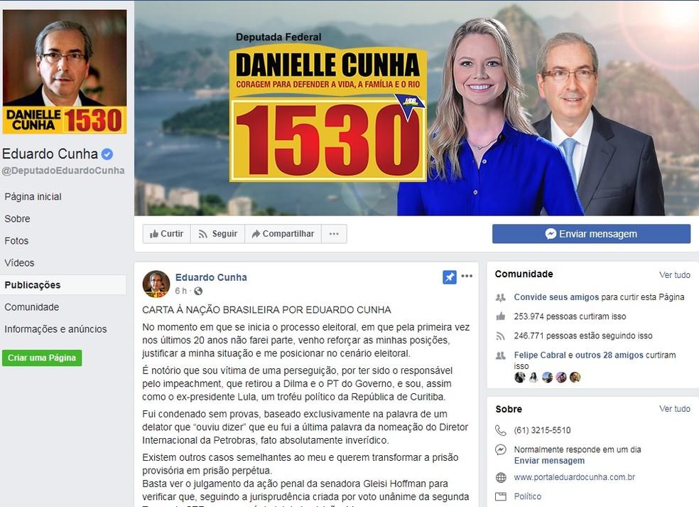 Página pessoal de Eduardo Cunha no Facebook se tornou praticamente site da candidatura de Danielle Cunha. — Foto: Reprodução, Facebook
