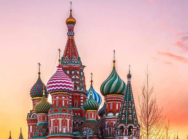 Rússia (Foto: Reprodução)
