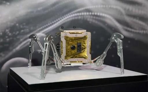 Robô britânico será enviado ao espaço para explorar a Lua em 2021