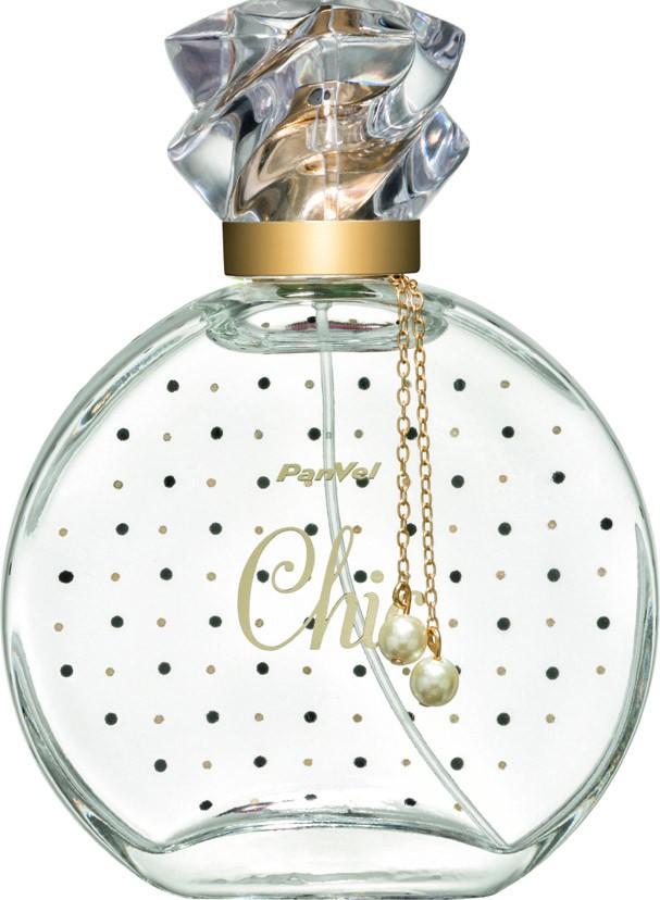 Lançamento de perfumes  (Foto: Divulgação)