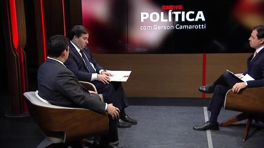 Rodrigo Maia assina trâmites da reforma da Previdência no GloboNews Política