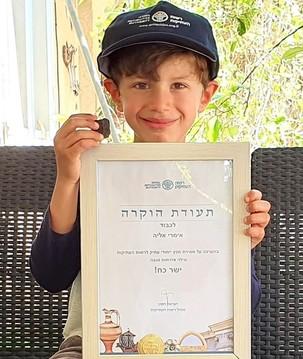 Menino de 6 anos encontra peça de argila da Idade do Bronze em Israel