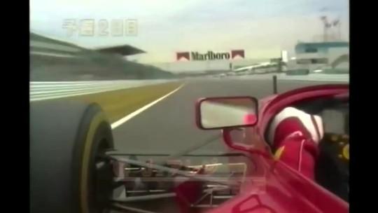 Onboard clássica #10: o arrojo de Jean Alesi pilotando a última Ferrari com motor V12 na história