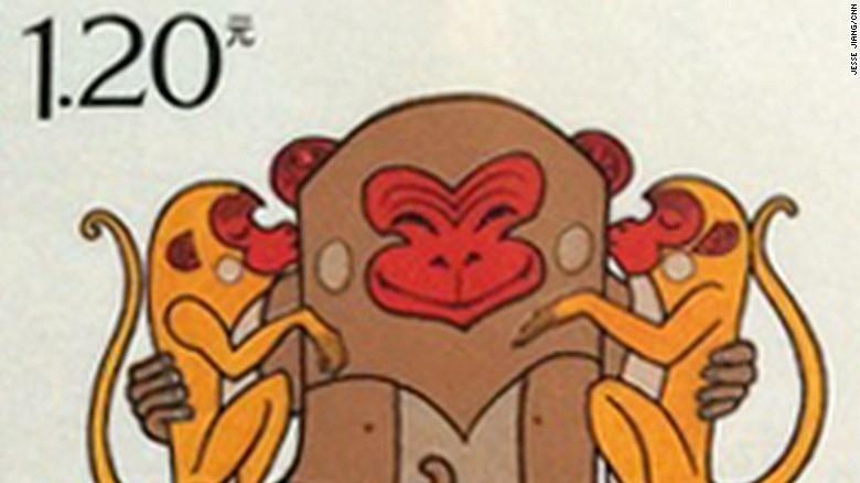 Selo ano do Macaco (Foto: Divulgação)