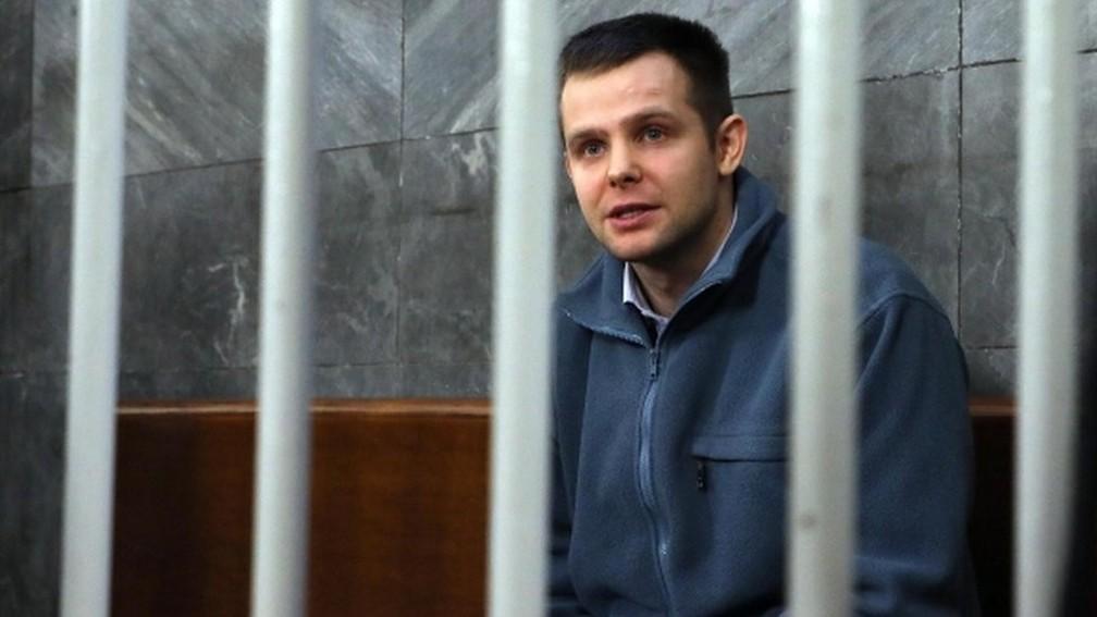 O sequestrador da modelo, o polonês Lukasz Herba, foi condenado a 16 anos de prisão (Foto: EPA)