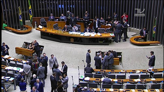 Câmara aprova nova taxa de juros para empréstimos do BNDES